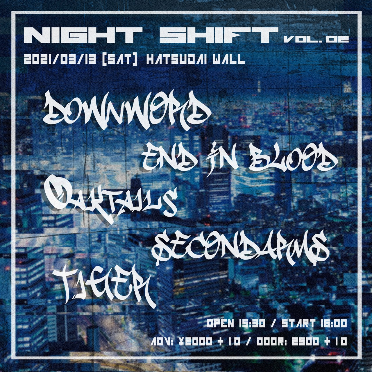 Night Shift Vol.2